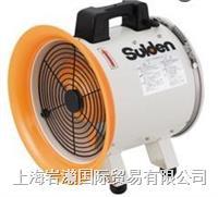 SUIDEN瑞电|SJF-200RS-1高速送排风机