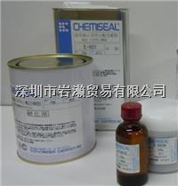 H-611环氧树脂接着剂,chemitech凯密