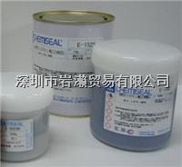 E-669C环氧树脂接着剂,chemitech凯密
