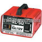 RC-50电池充电器,daiji大自工業