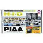 HH184SB雾灯改装,PIAA