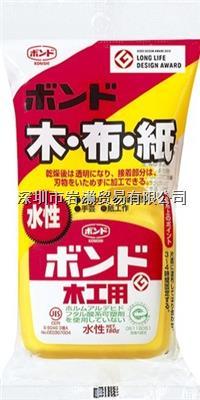 #12270环氧树脂接着剂,小西konishi