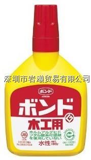 #05141环氧树脂接着剂,小西konishi