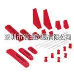 PCS0008塑料卡子集,NABEYA锅屋
