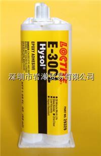 E-30CL,环氧树脂胶,LOCTITE乐泰株式会社