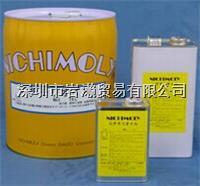 PGL Oil,润滑油,日本DAIZO PGL Oil