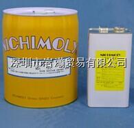 PGH Oil,润滑油,日本DAIZO PGH Oil