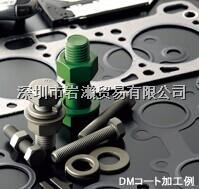 EDE-1,水溶性樹脂,日本DAIZO EDE-1