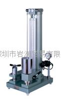KRK熊谷理机奥肯式平滑度/透气度试验机(水柱式) 2040-H