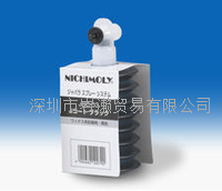 日本NICHIMOLY,JBC-03   涂层黑体防锈剂 JBC-03