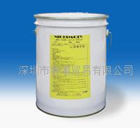 日本NICHIMOLY,JBC-03B    黑色体防锈剂 JBC-03B