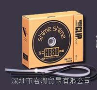 HB80HS-50N工业胶带,NIREI仁礼 HB80HS-50N