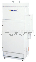 RYOUSEI  菱正 集尘机 RV-05B