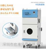 日本CHIKO智科中型集尘机CMP-1500E CMP-1500E