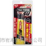 konishi/中国总代理,小西#05142,#05142企鹅体育平台现货供应 konishi/小西胶水:化工用品,粘接作用,#05142