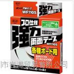 konishi/中国总代理,小西#04950D,#04950D企鹅体育平台现货供应 konishi/小西胶水:化工用品,粘接作用,#04950D