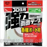 konishi/中国总代理,小西#04949D,#04949D企鹅体育平台现货供应 konishi/小西胶水:化工用品,粘接作用,#04949D