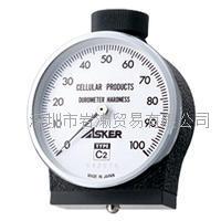 Asker奥斯卡,C2型硬度计 C2型硬度计