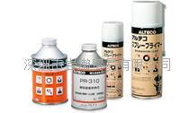 ALTECO安特固 促进剂 PR310 250ml
