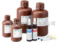 ALTECO安特固 混合型接着剂 AY-4112