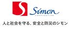 株式会社シモン