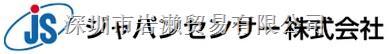 JAPANSENSORジャパンセンサー株式会社