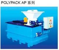 POLYPACK連續式自動溶液制備裝置 POLYPACK
