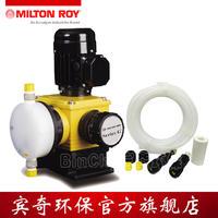 米頓羅GMA系列機械隔膜計量泵
