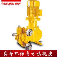 米頓羅計量泵RD系列液壓計量泵