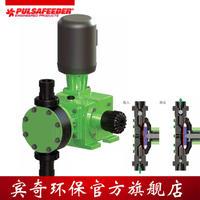 GLM DM7系列機械隔膜計量泵