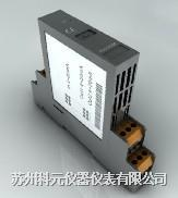KY系列信号分配器 KY