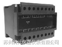 CY系列三相交流电流变送器 CY