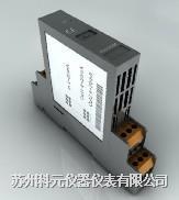 热电偶温变隔离栅