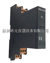 电位计信号隔离变送器 KY