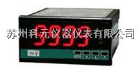 直流电流电压组合表