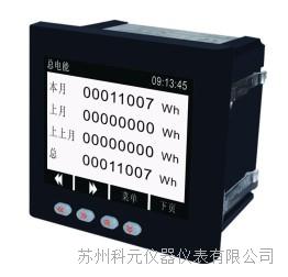 多功能电度表