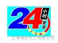 欢迎访问*---*北京帅康煤气灶官方网站全国各点售后服务咨询电话欢迎您?