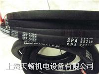 SPA760LW防靜電三角帶(窄V帶) SPA760LW