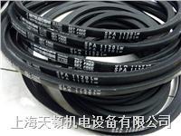 SPA1400LW工业皮带,高速传动带,高速防油窄型带 SPA1400LW