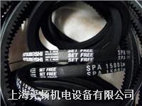 SPA1532LW風機皮帶,空調機皮帶,防靜電三角帶三星總代理 SPA1532LW