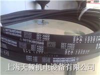 SPA1632LW高速传动带,进口三星风机皮带,日本MBL三角带 SPA1632LW