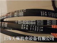 SPA1785LW进口三星传动带,防静电三角带,日本MBL三角带 SPA1785LW