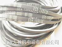 SPA1837LW进口三角带总代理,防静电三角带,空调机皮带 SPA1837LW