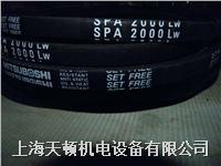SPA2732LW进口日本MBL三角带 SPA2732LW