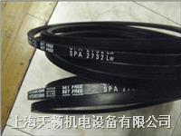 SPA2850LW进口防静电三角带价格 SPA2850LW