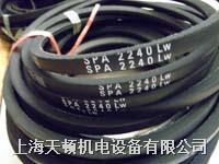 SPA2962LW进口空调机皮带价格 SPA2962LW