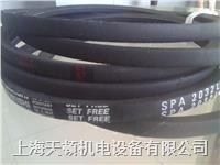 SPA3070LW进口防静电三角带 SPA3070LW