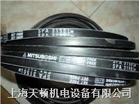 SPA3082LW空调机皮带代理商 SPA3082LW