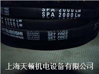 SPA4600LW进口风机皮带 SPA4600LW