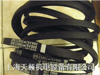 SPB2425LW空調機皮帶價格 SPB2425LW